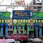 湘南平塚七夕まつりは雨天時どうなる?/まつり情報まとめ