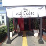東京から行ける人気お風呂カフェ3選!費用や特徴も比較!