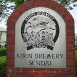 「キリンビール園仙台工場」情報まとめ!見学方法や地図を紹介!