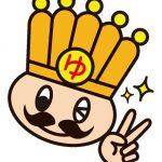 「おふろの王様」の利用料金、割引き情報まとめ!