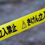 大阪「危険地帯」ランキング!その理由も紹介!